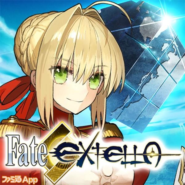 fate_extella_Store用アイコン_1024