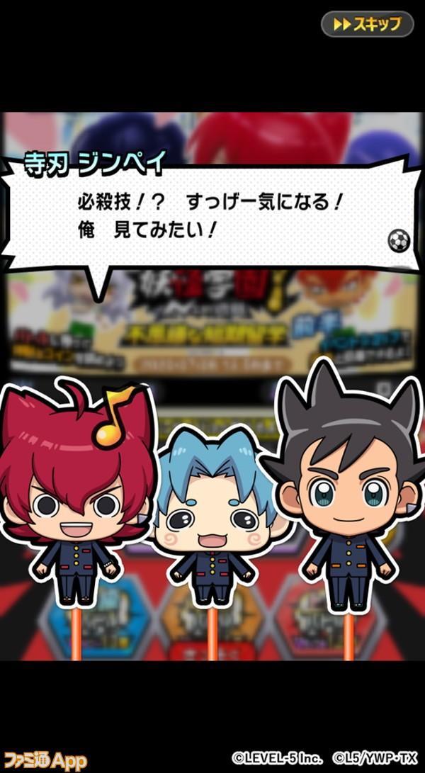 04_イベント画面