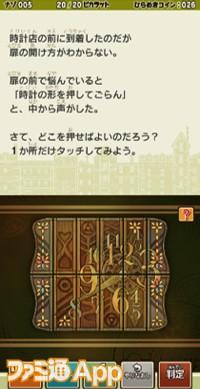 05_画面写真㈫