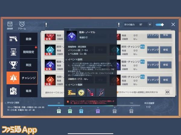 20200702_ドラブラ_要素まとめ (15)