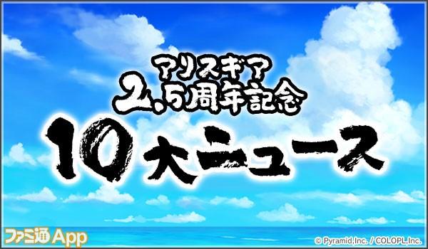 01_10大news_top