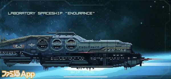 endurance01