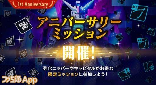 event_132_ja