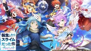 event_tensura00