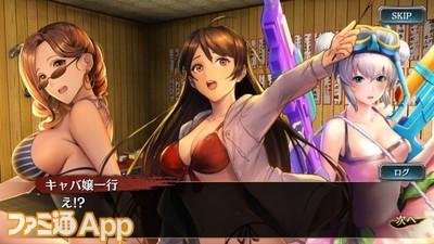 明日香キャラストーリー02