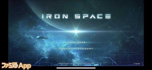 ironspace01