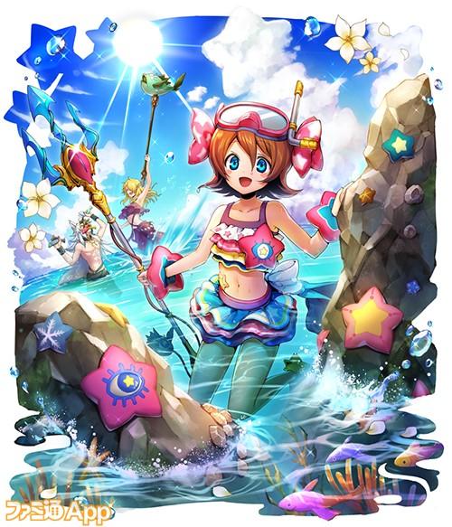 megi_character01