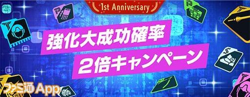 news_175_ja