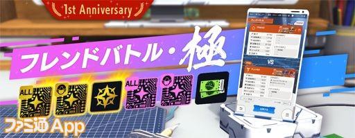 news_177_ja