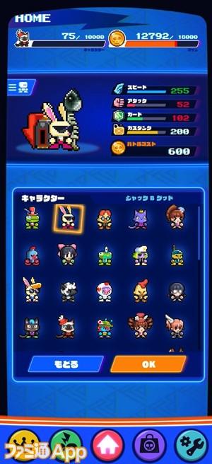 004_characterimage