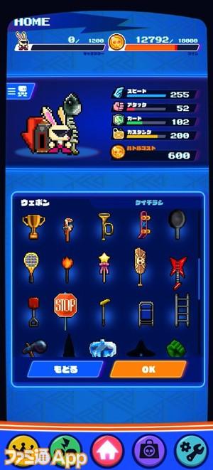 005_weaponimage