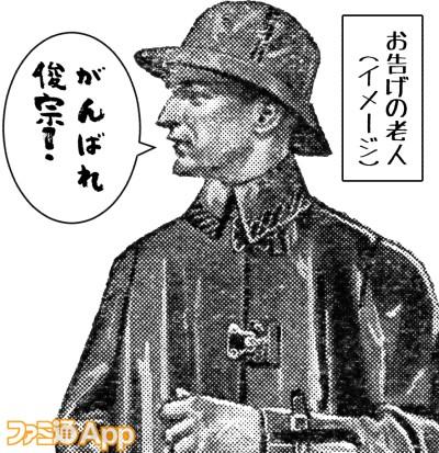 20200804_大嶽丸 (3)