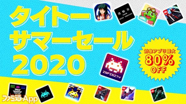 02_banner__summer