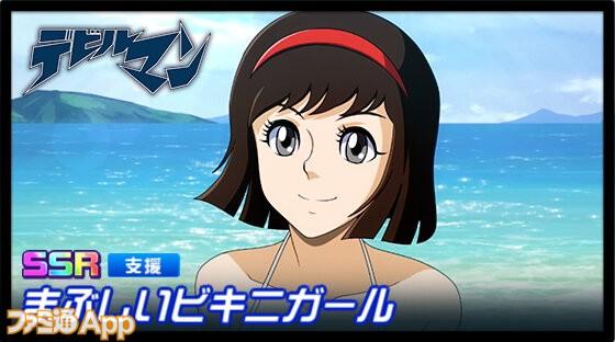1_makimura-miki_ssr_00002