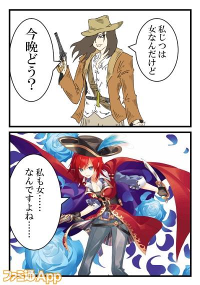 20200825_女海賊 (7)
