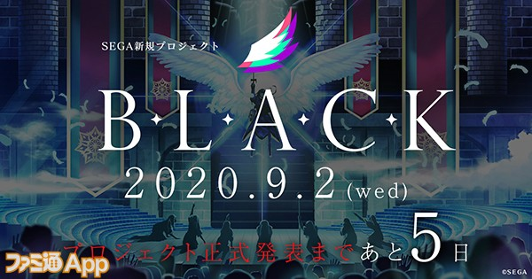 1.プロジェクト『B.L.A.C.K.』