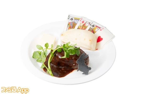 【アリス・バレンタイン】特製チョコソースのステーキ