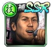 12_秋山 駿(花見)