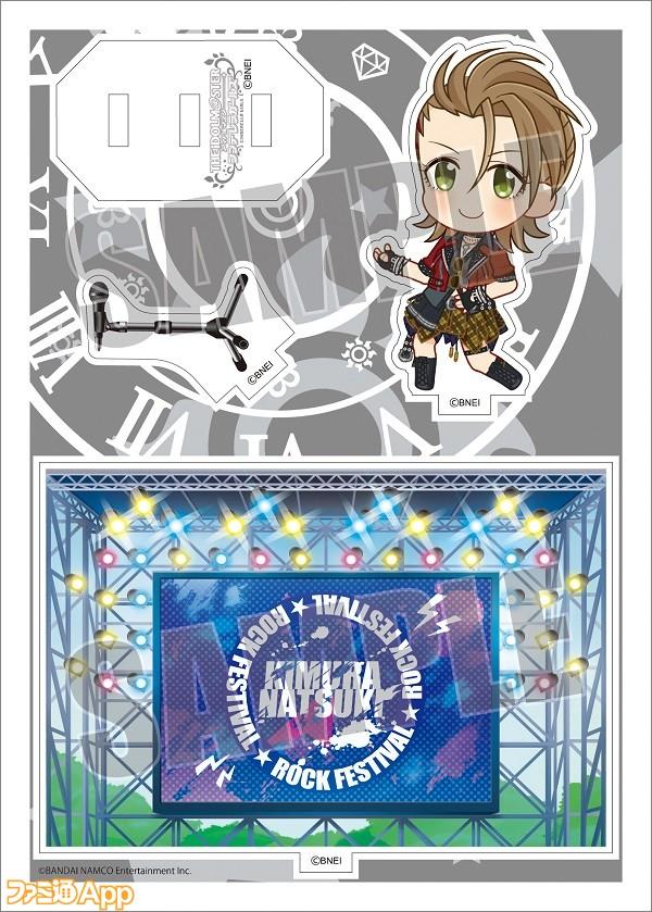 acrylic_chara_plate_petit20_natsuki_fix_ol_CS6