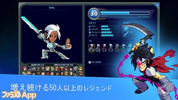 50Legends_1080x1920_Japanese