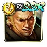 04_郷田 龍司