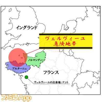20200825_女海賊 (3)