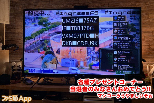 ingressvfssabakita14書き込み