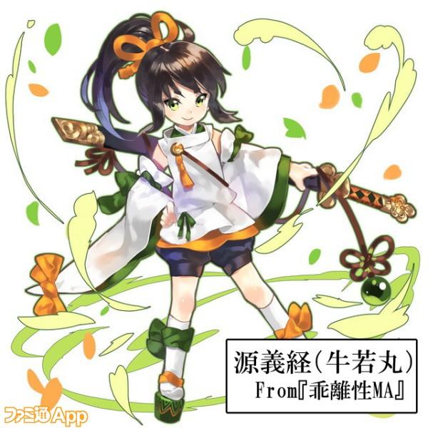 20200810_巴御前 (4)