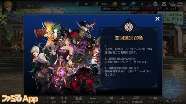 CPN1_選別召喚