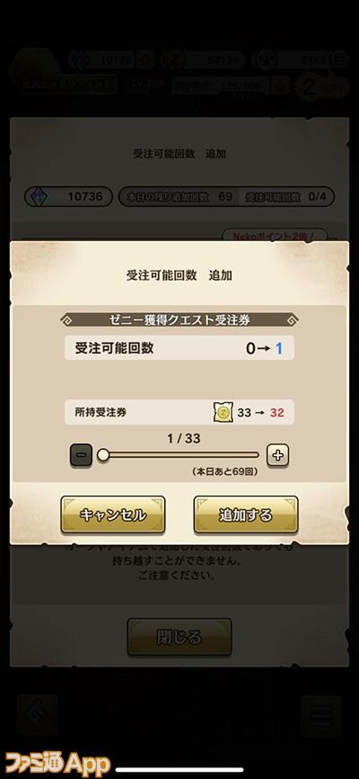 87A74B55-973D-4154-8237-4392DFC1E5D8