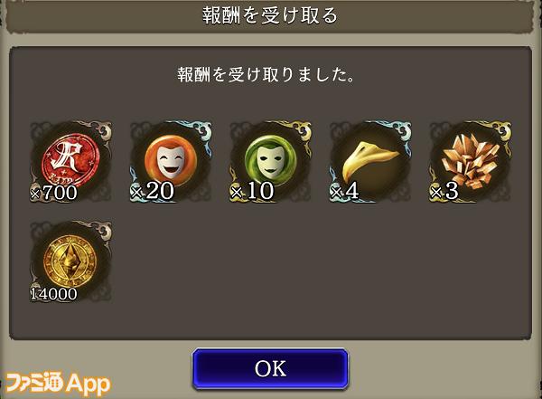 iOS の画像 (13)