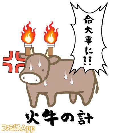 20200810_巴御前 (3)