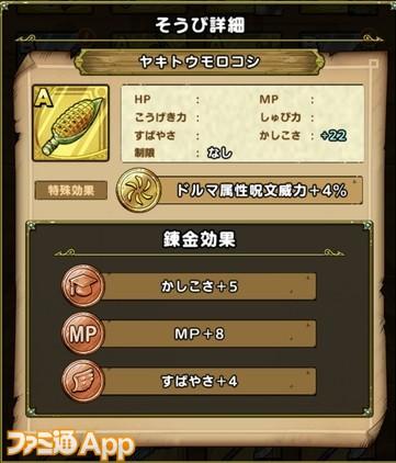 IMG_0308