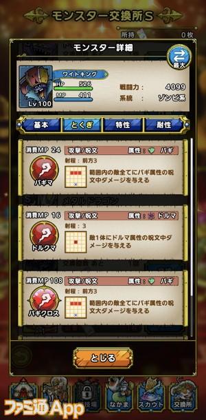 IMG_0420