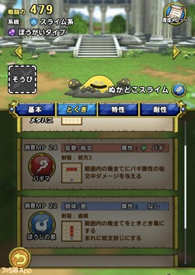 IMG_0C600EE9C7D8-1