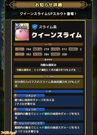 IMG_5008487DDD3E-1