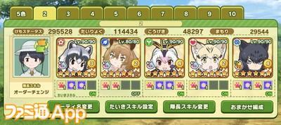 IMG_5541_result