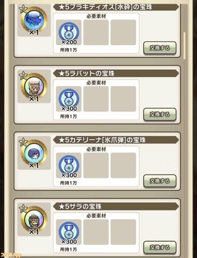 IMG_6819 2