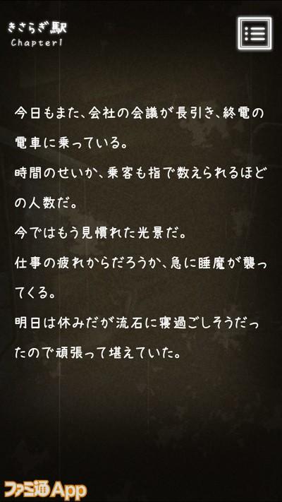 IMG_7814