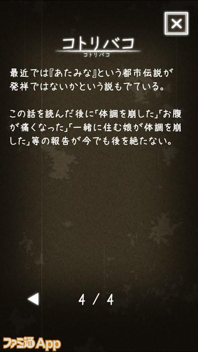 IMG_7864