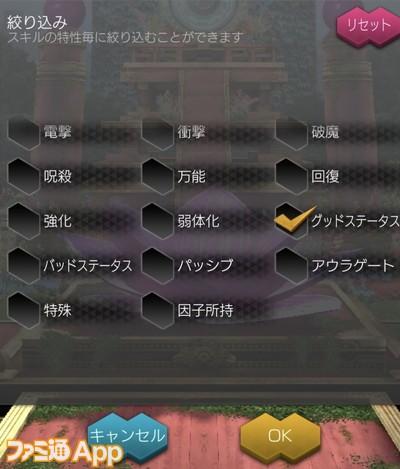 IMG_8402_result