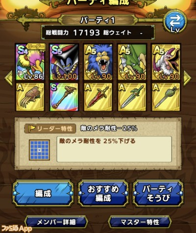 IMG_916F0FD481C1-1