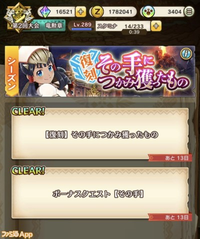 IMG_F4B8BA0D1D50-1