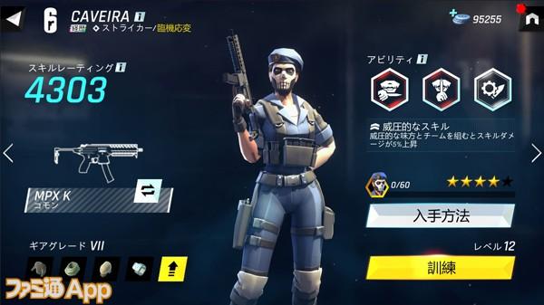 JP_train