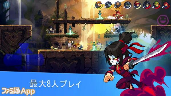 PlayWith8_1080x1920_Japanese