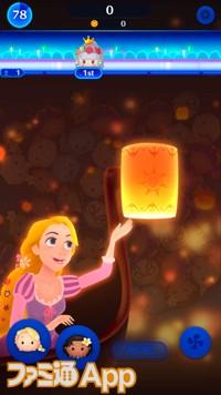 Rapunzel_skill02