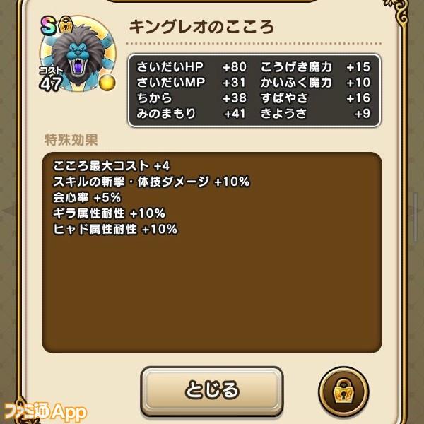 S__103751752