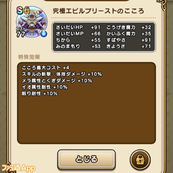 S__103751754