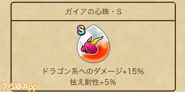 S__103784586 (1)