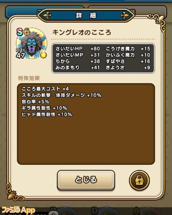 S__103800850